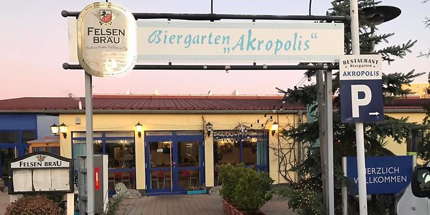 Gutschein für Griechisches Restaurant von Akropolis Gunzenhausen